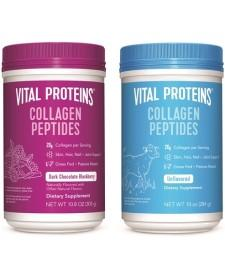 Nestlé traz Vital Proteins ao mercado brasileiro